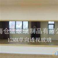 12毫米单向透视玻璃价格,上海仓宏玻璃制品有限公司,建筑玻璃,发货区:上海 上海 奉贤区,有效期至:2020-01-07, 最小起订:1,产品型号: