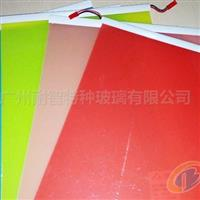 雾化彩色调光膜 装饰膜,广州耐智特种玻璃有限公司,化工原料、辅料,发货区:广东 广州 白云区,有效期至:2021-01-02, 最小起订:1,产品型号: