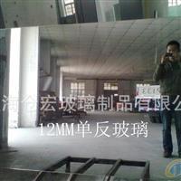 单向透视玻璃制作加工厂家