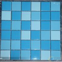 廠家淺藍色游泳池馬賽克
