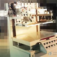 xpj娱乐app下载丝网印刷机