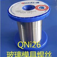 准确威尼斯人注册模具修补焊丝QNi26