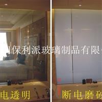 工厂直供智能调光玻璃雾化玻璃 ,江门保利派玻璃制品有限公司,建筑玻璃,发货区:广东 江门 江门市,有效期至:2020-09-13, 最小起订:50,产品型号: