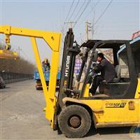 新式叉车吊臂,天津市鼎安达玻璃有限公司,机械配件及工具,发货区:天津,有效期至:2019-12-20, 最小起订:1,产品型号: