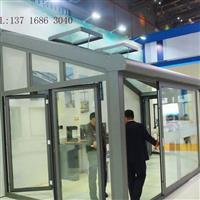 制作玻璃房、玻璃露台、钢结构阳光房坚固耐用优点