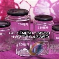 玻璃瓶厂家,供应方玻璃蜂蜜瓶