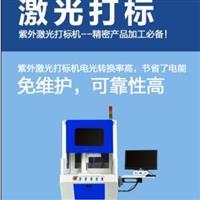 玻璃专项使用激光加工生产设备