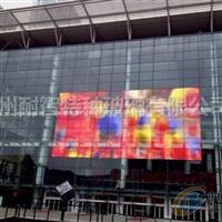 LED透明屏 特种玻璃屏,广州耐智特种玻璃有限公司,家电玻璃,发货区:广东 广州 白云区,有效期至:2020-02-26, 最小起订:1,产品型号: