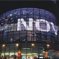 LED透明屏建筑LED显示屏,广州耐智特种玻璃有限公司,家电玻璃,发货区:广东 广州 白云区,有效期至:2020-02-26, 最小起订:1,产品型号: