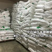 蒙砂粉厂家,中山汤氏玻璃有限公司,化工原料、辅料,发货区:广东 中山 中山市,有效期至:2020-02-11, 最小起订:25,产品型号: