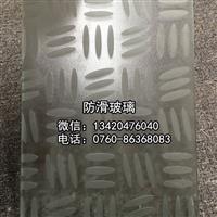 TS-防滑玻璃,中山汤氏玻璃有限公司,建筑玻璃,发货区:广东 中山 中山市,有效期至:2019-12-06, 最小起订:1,产品型号:
