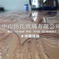 药水冰花冰雕液 ,中山汤氏玻璃有限公司,化工原料、辅料,发货区:广东 中山 中山市,有效期至:2020-02-02, 最小起订:25,产品型号: