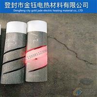 厂家直销金钰螺纹硅碳棒发热量大寿命长