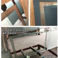 灯镜玻璃片代加工 ,中山汤氏玻璃有限公司,装饰玻璃,发货区:广东 中山 中山市,有效期至:2020-02-28, 最小起订:1,产品型号: