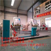 荆州市专业生产断桥铝门窗机器价