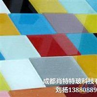 全国烤漆玻璃批发,四川大硅特玻科技有限公司,家具玻璃,发货区:四川 成都 龙泉驿区,有效期至:2017-09-23, 最小起订:100,产品型号: