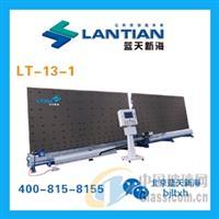 蓝天新海LT-13-1涂胶机