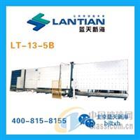蓝天新海LT-13-5B涂胶机