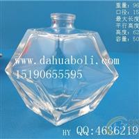 50ml菱形香水玻璃瓶