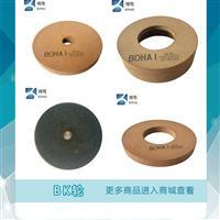 BK抛光轮,东莞市博海玻璃磨具有限公司,机械配件及工具,发货区:广东 东莞 东莞市,有效期至:2020-04-28, 最小起订:1,产品型号: