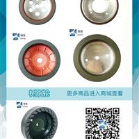 博海树脂轮,东莞市博海玻璃磨具有限公司,机械配件及工具,发货区:广东 东莞 东莞市,有效期至:2020-04-28, 最小起订:1,产品型号: