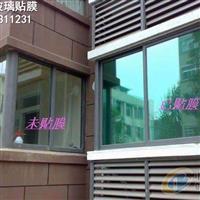 济南家庭窗膜|济南居家装饰贴膜