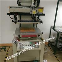 东莞硅胶印刷机 硅胶丝印设备厂