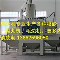 深圳输送式全自动喷砂机