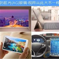 豫科防眩光AGxpj娱乐app下载