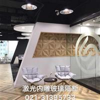 上海激光内雕玻璃 屏风镭射玻璃 玻璃内雕加工