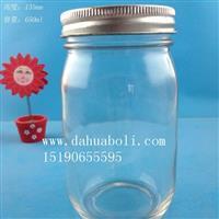 650ml圓蜂蜜玻璃瓶