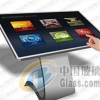 顯示器玻璃--深圳優質興旺