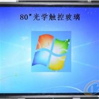 显示屏玻璃--深圳优质兴旺