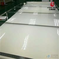 电控调光膜 调光液晶膜 雾化膜,广州江玻特种玻璃有限公司,化工原料、辅料,发货区:广东 广州 南沙区,有效期至:2020-05-19, 最小起订:1,产品型号:
