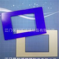 玻璃开关面板 钢化面板丝印面板,江门保利派玻璃制品有限公司,家电玻璃,发货区:广东 江门 江门市,有效期至:2020-05-01, 最小起订:1000,产品型号: