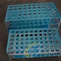 甘肃实验室耗材农业生产体系玻璃试管架厂