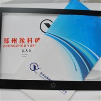 防眩光AG玻璃 ag玻璃研發加工