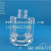 厂家直销125ml晶白料香水瓶