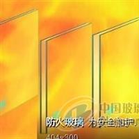 武�h蔡甸�^防火玻璃�S��r,武�h� 深科技有限公司 ,建筑玻璃,�l��^:湖北,有效期至:2021-09-20, 最小起�:1,�a品型�: