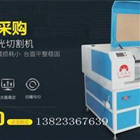 调光膜镭射切割机