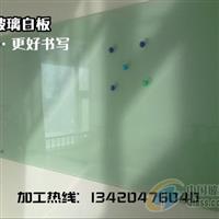 办公玻璃白板哑光雾化玻璃加工,中山汤氏玻璃有限公司,玻璃制品,发货区:广东 中山 中山市,有效期至:2020-02-26, 最小起订:1,产品型号: