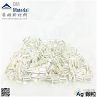 氮化鋁顆粒,氮化鈦顆粒,貨品靶材