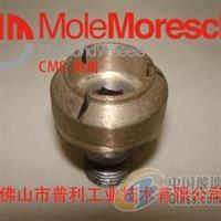 CMS Profile Back Drill 1-4 Gas