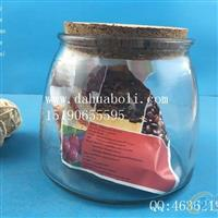 500ml出口玻璃储物罐
