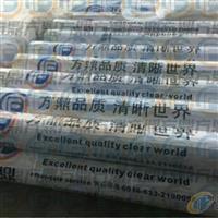 EVA胶片,EVA夹胶炉,方鼎科技有限公司,玻璃生产设备,发货区:山东 日照 日照市,有效期至:2020-11-06, 最小起订:1,产品型号: