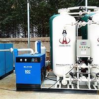 中苏恒大-20 PSA制氧机 小型制氧机 工业制氧机