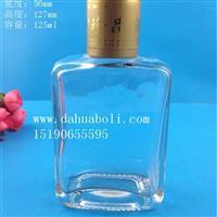 厂家供应125ml玻璃小酒瓶