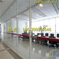 深圳鋁合金高隔斷生產廠家價格