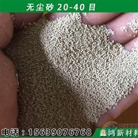 广东环保无尘砂热市场火热售卖磨料