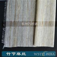 成批出售玻璃夾絲材料 手工編織純天然麻絲